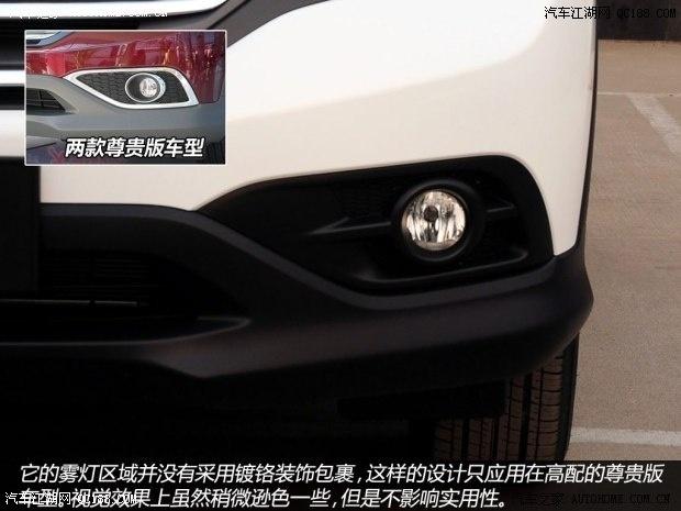 本田新款CRV报价 评测 油耗 动力 最高优惠4万高清图片