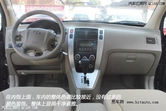 【北京现代途胜2.0报价 新款现代途胜价格、_北京中汽博奥汽车销售有高清图片
