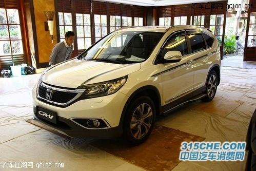 东风本田CRV2013款价格北京本田CRV优惠3万元高清图片