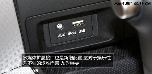 【北京现代途胜新款报价2.0途胜优惠6万元_北京中汽博奥汽车销售有高清图片