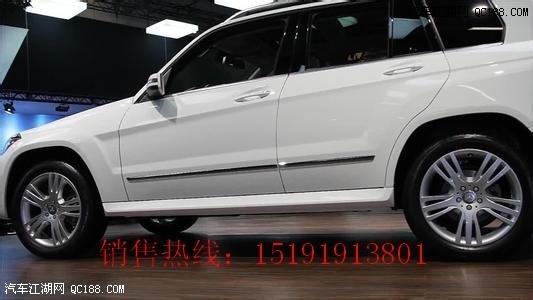 【西安奔驰GLK300\/GLK260多少钱 西安最低优