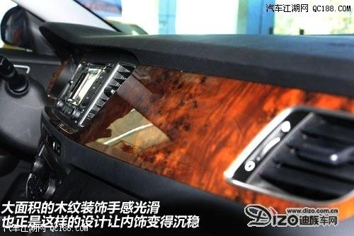 【北京现代瑞纳本4s店现金优惠2万 全国最低价 北京售全国无区域限制高清图片