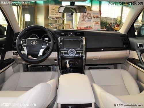 14款丰田图片 丰田锐志最低报价 14款丰田锐志现车优惠5万图片
