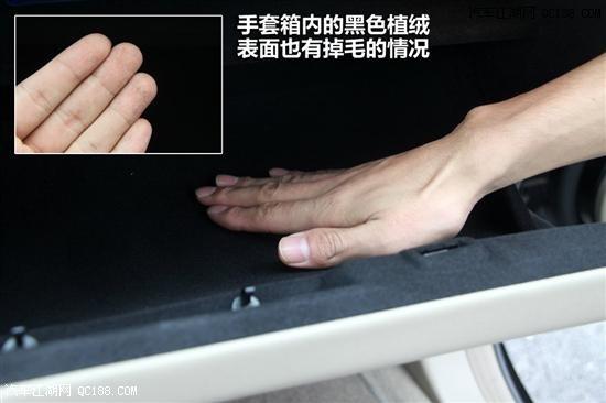 汽车江湖网高清图片
