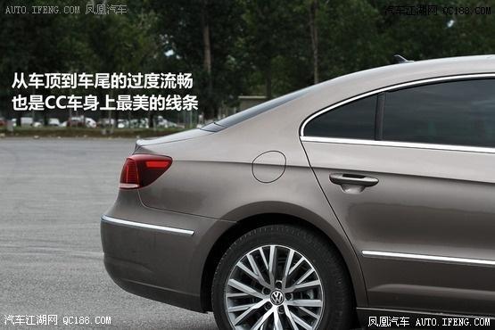 【最新款大众CC1.8t真实报价最新款大众CC图片及配置_北京名车汇汽高清图片