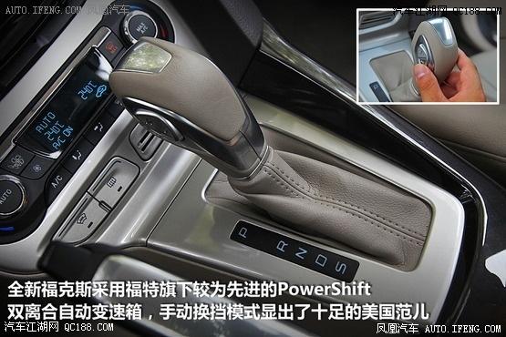 【福特福克斯最高优惠多少钱?分期首付多少钱?_北京信诚嘉业汽车高清图片
