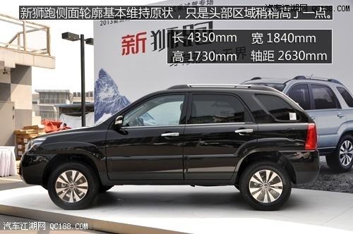 起亚狮跑 六月淡季降价促销 北京直营店直降5.5万热销全国