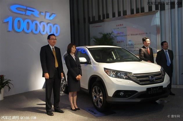 RV小型SUV车型概念相仿.不过更多的消息我们也要等待东风本田官高清图片