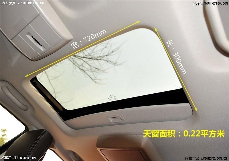 道奇 酷威北京最新最低裸 车价 道奇 酷威大包高清图片