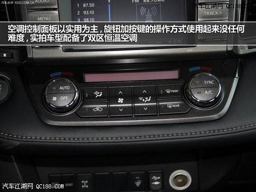 丰田rav4优惠2万元 现车销售全国