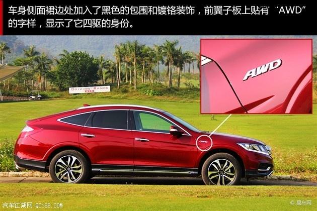 广本2014款歌诗图2.4l最低价格歌诗图报价_北京中奥通达汽车高清图片