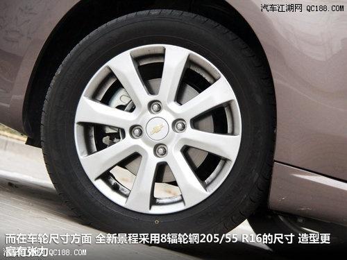 雪佛兰景程最新碰撞测试 景程现车颜色齐全 景程现车优惠3万销售全国高清图片