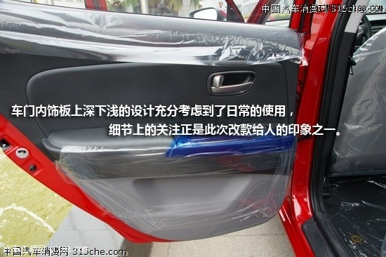 现代悦动北京牌可旧车置换 悦动老款伊兰特升级_北京新远名车汽车高清图片
