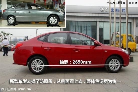 【合资车10万左右办齐车型 北京现代那款车性价比高 现代悦动手动挡高清图片
