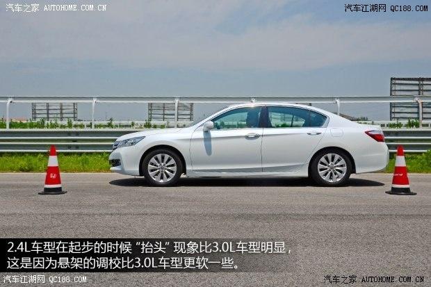 广汽本田雅阁展厅现车 雅阁北京促销 最高优惠5万可分期置换高清图片