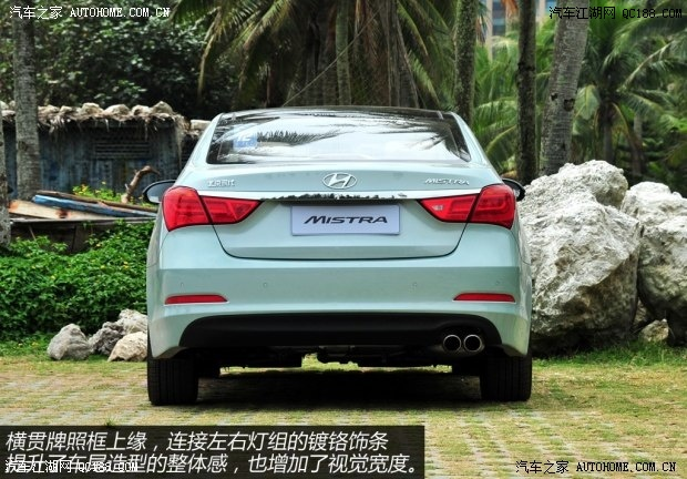双节 特惠北京现代名图直降4万少量现车高清图片