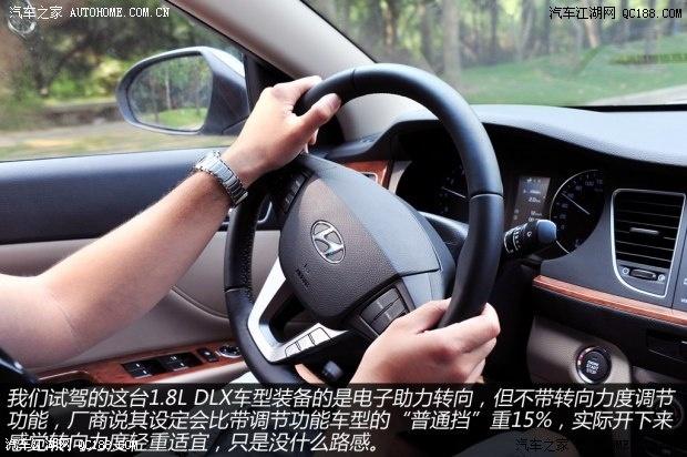 月冲量正式启动韩系北京现代吐血成本价_北京中汽腾飞汽车销售有高清图片