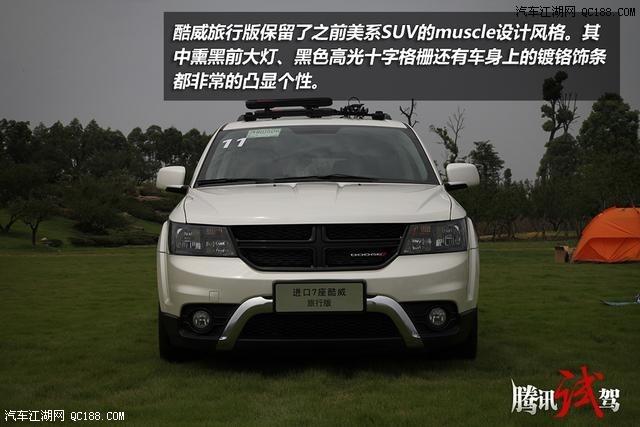 道奇酷威旅行版北京哪家店有车 酷威旅行版最新报价高清图片