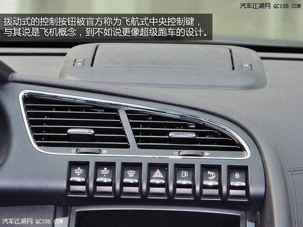 北京东风标志3008多少钱 都有什么颜色 外地能上牌吗高清图片