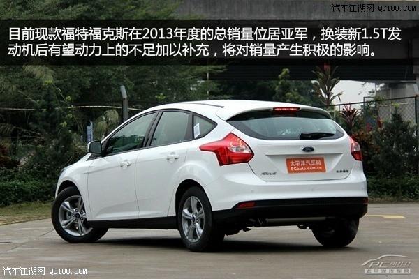 福克斯三厢2014款报价 北京京通硕达汽车销售有限公司 福克斯两厢高清图片