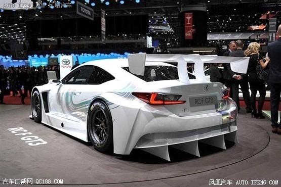 雷克萨斯rc f gt3概念车 雷克萨斯rcf现车最低多少钱 高清图片
