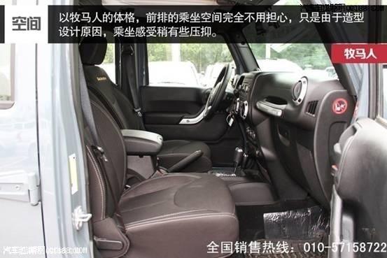 吉普牧马人北京优惠7万龙腾版直降10万 北京售全国无限制高清图片