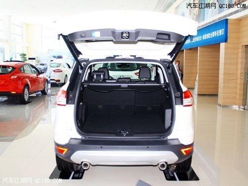 福特翼虎2.0高配价格优惠3万 福特翼虎1.6T报价高清图片