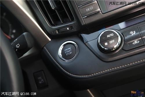 全新丰田RAV4   售价方面:从18.38万元至27.28万元,动力保留了原有的2.0升发动机,以及用2.5升双VVT-i发动机替代了原本的2.4升发动机。就在近期,这台全新的RAV4来到编辑部,下面就随我们本次的试驾,来让大家一睹它的真实实力吧。(本次试驾车型为:2.5L自动四驱 尊贵型) 全新丰田RAV4
