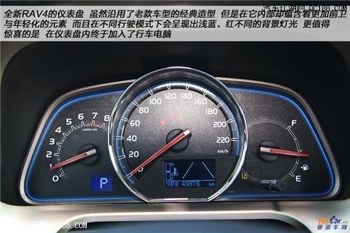 丰田rav4 喜迎国庆节 现金最高优惠3.5万元