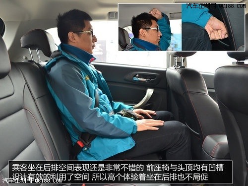 长安cs35最新试驾测评 cs35参数配置 2014款价格高清图片