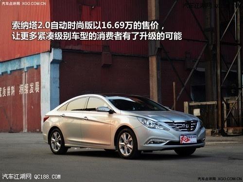 北京现代索纳塔8多少钱北京现代索八2014款怎么样高清图片