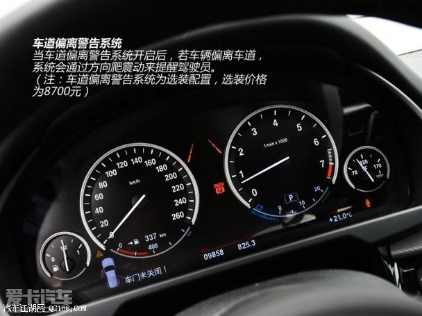 国庆活动,宝马x5惊现全国最低价