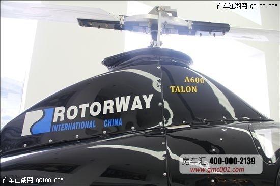 【罗特威a600双人直升机特价优惠