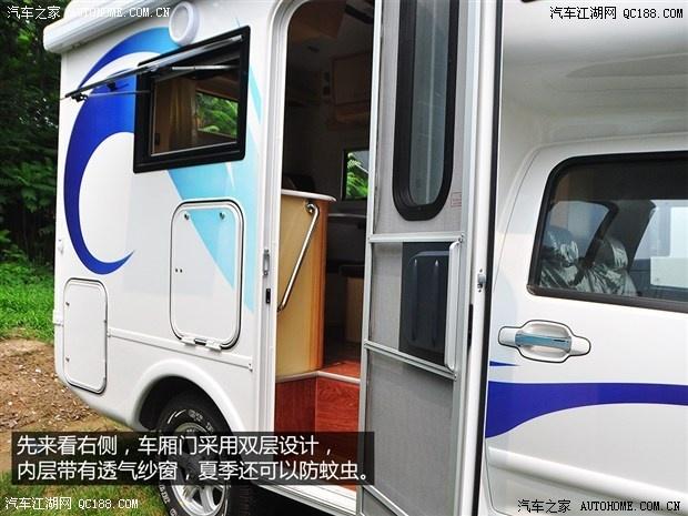 长城风骏5房车预定 风骏5房车北京促销 最高优惠 可分期置换
