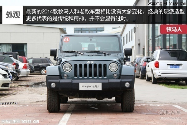 jeep牧马人怎么样 牧马人官方最低报价 进口车降价信息 牧马人最高优惠10万