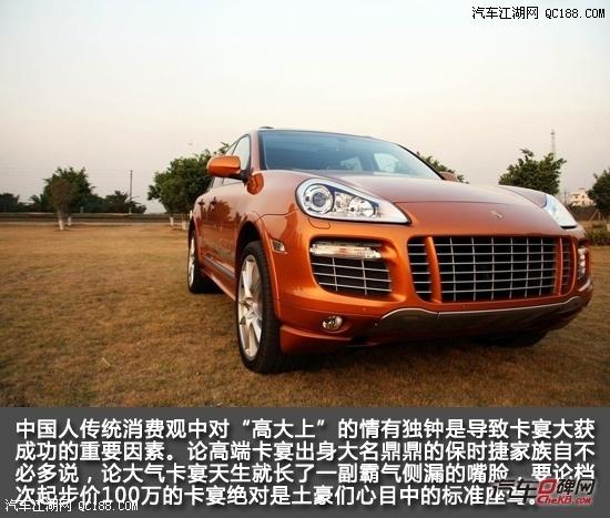 【保时捷卡宴有几种越野模式?_北京捷盛汽车销售有限公司高清图片