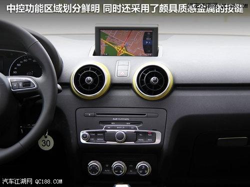 惯用黑银色作为内饰主调的奥迪-奥迪a1报价及图片2014款 奥迪A1北京高清图片