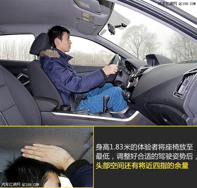 【海马S5分期首付多少哪里提车优惠多_北京名车翔龙汽车销售有限公高清图片