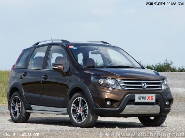 景逸x5最新试驾评测 价格 优点 优惠 口碑 油耗