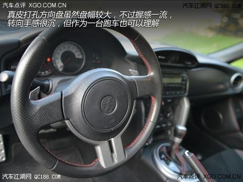 无钥匙启动按键 无钥匙进入门把手-2014款进口丰田86优惠40000元 全高清图片