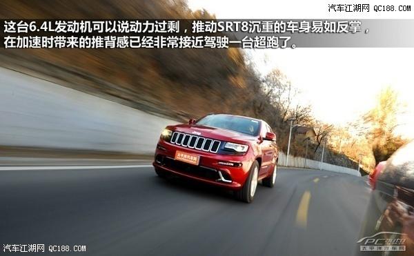 3.0t柴油 大切诺基 空气悬挂 jeep老款切诺基高清图片