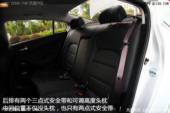 起亚K3的后排座椅设置与现代-【2015款起亚K3颜色齐全国庆现金直降高清图片