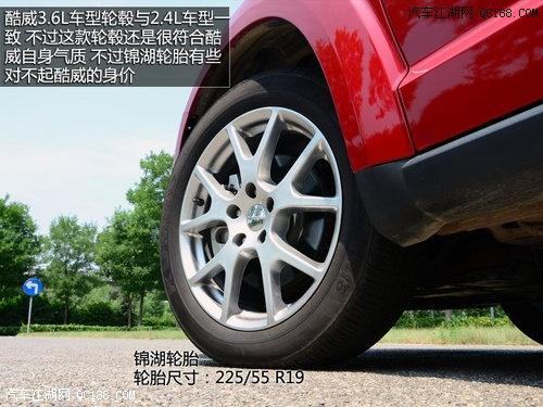道奇酷威3.6L报价及图片 酷威现车优惠3.0万元高清图片