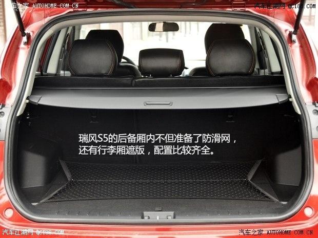★ 瑞风S5新锐版的动力总成-汽车江湖高清图片