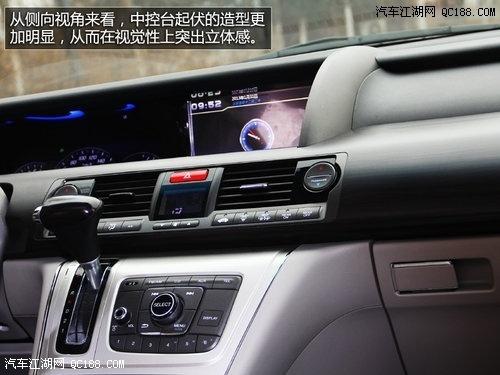 【本田艾力绅2015款价格上市艾力绅十月宝骏730cvt版时候图片