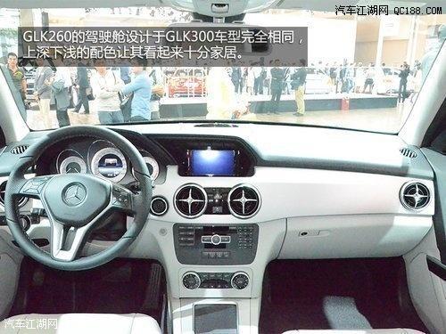 奔驰glk200多少钱北京 奔驰glk200价格   【奔驰glk300现车价高清图片