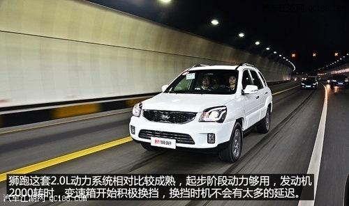【起亚系列】预计2015年狮跑会降价吗 起亚狮跑现车图片
