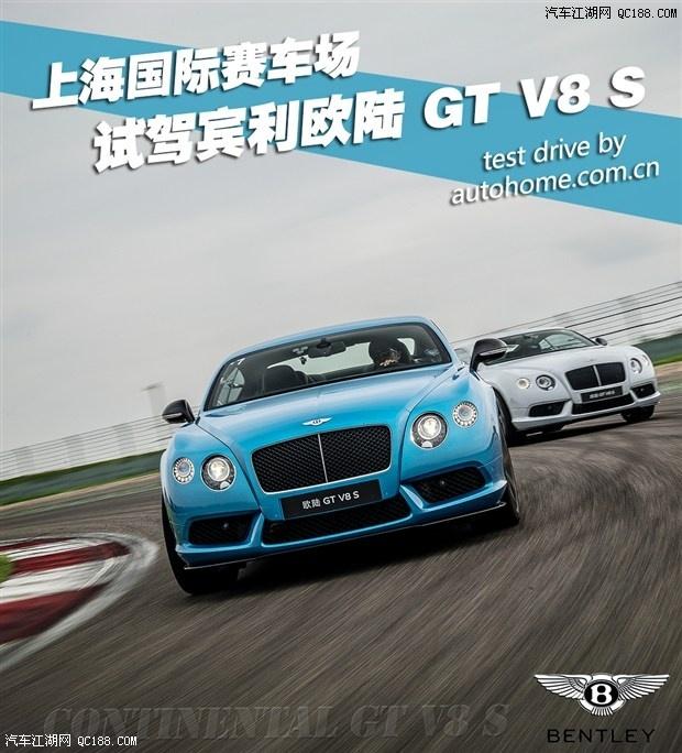 理性贵族宾利欧陆GT V8 S 现车销售 价格您意想不到高清图片