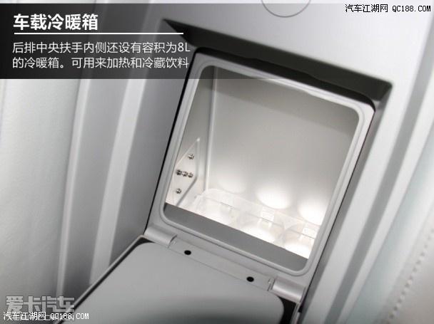 红旗H7最新报价红旗H7底价红旗H7裸车多少钱高清图片