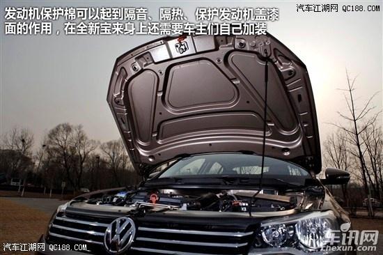 但是就整体最本质的机械结构来看,其实这款车相比新宝来并没有特别的